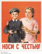Vintage Russian poster - Soldier of the future